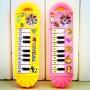 Mini Jouet Piano Musical